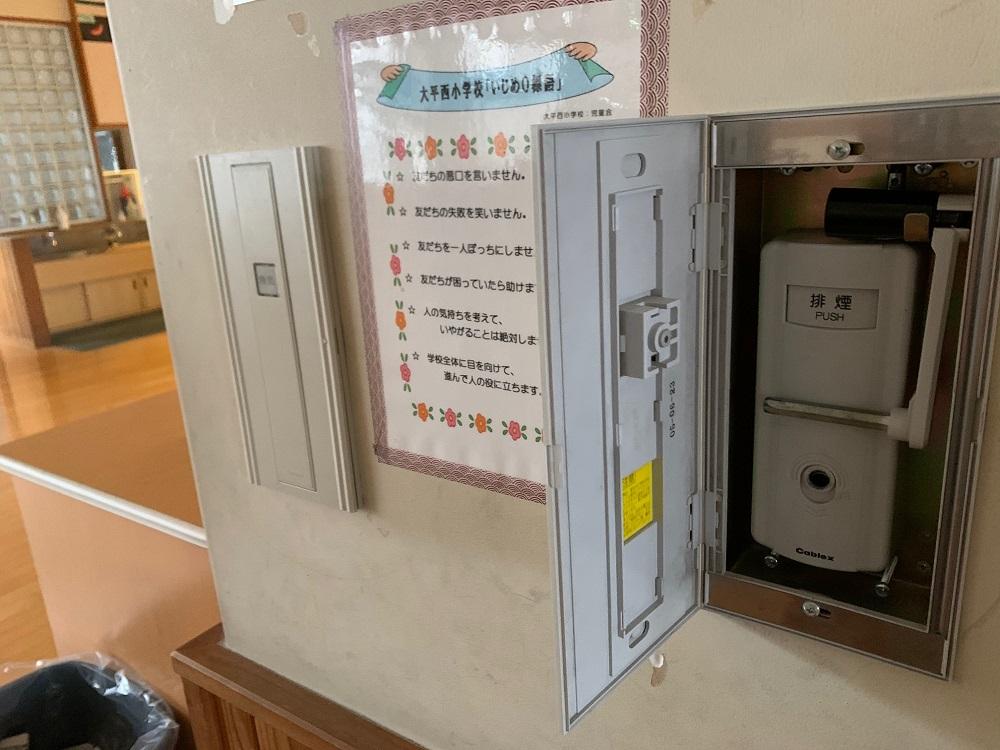小学校の突き出し窓排煙装置