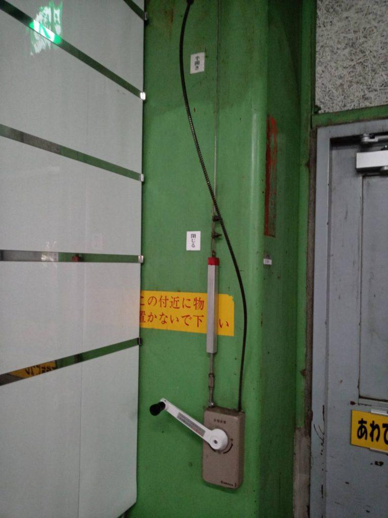 排煙窓修理2